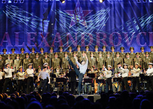 Alexandrov_Ensemble