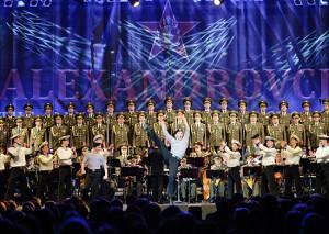 Alexandrov_Ensemble